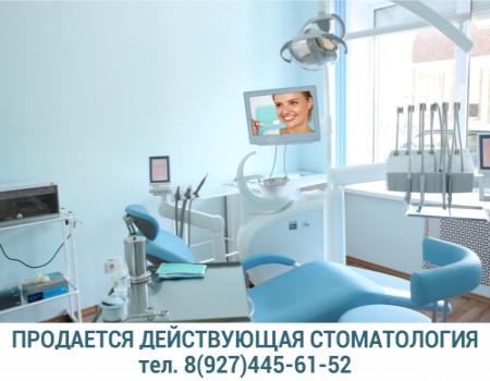 стоматология Казань фото